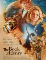 The Book of Henry (2017) เดอะบุ๊ค ออฟ เฮนรี่(ซับไทย)
