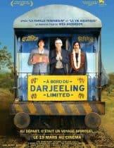 The Darjeeling Limited ทริปประสานใจ