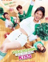 Touchdown Kiss
