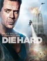 Die Hard 1 (1988) ดาย ฮาร์ด 1 นรกระฟ้า