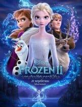 Frozen 2 (2019) โฟรเซ่น 2 ผจญภัยปริศนาราชินีหิมะ