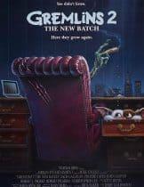 Gremlins 2 The New Batch (1990) เกรมลินส์ ปีศาจแสนซน ภาค 2