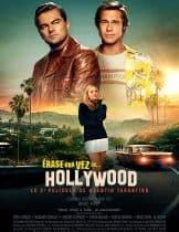 Once Upon a Time… in Hollywood (2019) กาลครั้งหนึ่งในฮอลลีวู้ด
