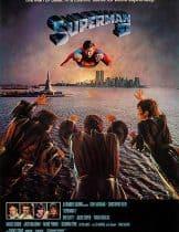 Superman II (1980) ซุปเปอร์แมน 2