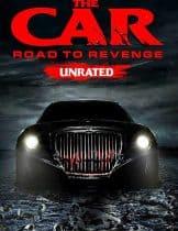 The Car Road to Revenge