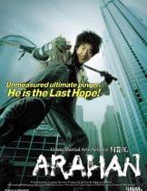 Arahan (2004)