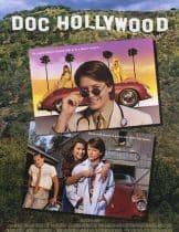 Doc Hollywood (1991) ด็อคเตอร์หัวใจพลอมแพลม
