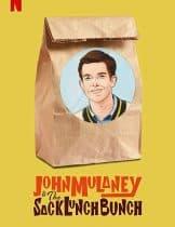 John Mulaney & the Sack Lunch Bunch (2019) จอห์น มูเลนีย์ แอนด์ เดอะ แซค ลันช์ บันช์