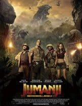 Jumanji The Next Level (2019) เกมดูดโลก ตะลุยด่านมหัศจรรย์