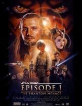Star Wars Episode I - The Phantom Menace