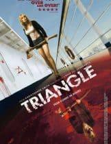 Triangle (2009) เรือสยองมิตินรก