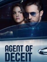 Agent of Deceit (2019)