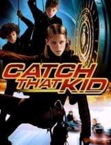 Catch That Kid (2004) แสบจิ๋วจารกรรมเหนือฟ้า