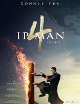 Ip Man 4: The Finale (2020) ยิปมัน 4 เดอะไฟนอล