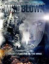 Mind Blown (2016)
