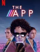 The App (2019) รักเสมือน
