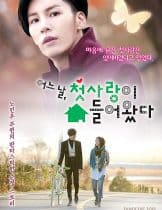 The First Love Invaded Me (2014) รักแรก…ที่หวั่นไหว