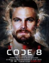 Code 8 (2019) ล่าคนโคตรพลัง