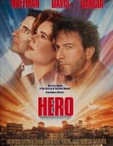 Hero (1992) วีรบุรุษ