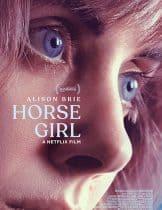 Horse Girl (2020) ฮอร์ส เกิร์ล