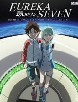 Psalms Of Planets Eureka Seven Good Night Sleep Tight Young Lover
