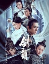 Sword Dynasty Fantasy Masterwork