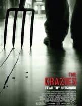The Crazies (2010) เมืองคลั่งมนุษย์ผิดคน