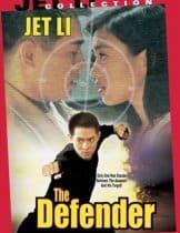 The Defender (1994) บอดี้การ์ดขอบอกว่าเธอเจ็บไม่ได้