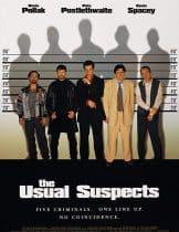 The Usual Suspect (1995) ปล้นไม่ให้จับได้