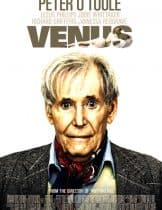 Venus (2006) ขอให้หัวใจเป็นสีชมพู