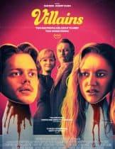 Villains (2019) บ้านซ่อนเพี้ยน