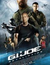 G.I. Joe 2 Retaliation(2013) จีไอโจ 2 สงครามระห่ำแค้นคอบร้าทมิฬ