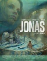 Jonas (2015) โจนาส