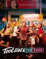 Tootsies And The Fake (2019) ตุ๊ดซี่ส์ แอนด์ เดอะเฟค