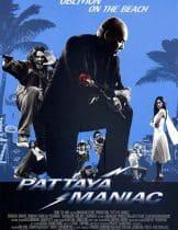 Pattaya Maniac (2004) สายล่อฟ้า