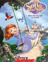 Sofia The First: Once Upon A Princess (2012) โซเฟียที่หนึ่ง เจ้าหญิงมือใหม่