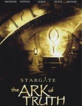 Stargate The Ark of Truth (2008) สตาร์เกท ฝ่ายุทธการสยบจักวาล