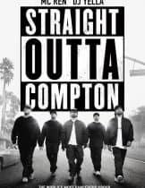 Straight Outta Compton (2015) เมืองเดือดแร็ปเปอร์กบฎ