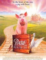 Babe 2: Pig in the City (1998) หมูน้อยหัวใจเทวดา