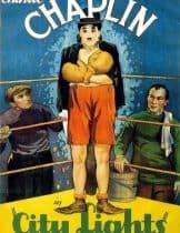 City Lights (1931) แสงสว่างของเมือง