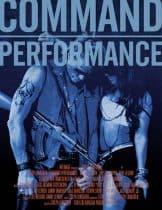 Command Performance (2009) พันธุ์ร็อคมหากาฬ โค่นแผนวินาศกรรม