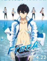 Gekijouban Free The Movie 1