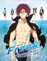 Gekijouban Free The Movie 2