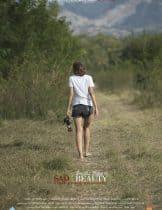 Sad Beauty (2018) เพื่อนฉัน…ฝันสลาย