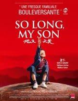 So Long My Son (2019) ลูกชายของฉัน เมื่อนานมาก่อน