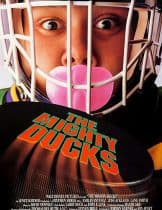 The Mighty Ducks (1992) ขบวนการหัวใจตะนอย 1