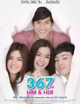 367 wan Him and Her (2015) 367 วัน