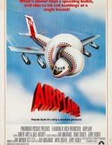 Airplane! (1980) บินเลอะมั่วแหลก