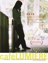 Cafe lumiere (2003) หนังสือ กาแฟ รักแท้ไม่มีบทบรรยาย