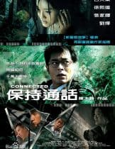 Connected (2008) คอนเนค